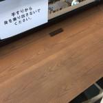 多賀城市立図書館、電源付きのテーブル席あります https://t.co/8ZM9yybJ98