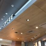 スターバックス多賀城市立図書館店でモバイルスタバ。Tポイントカード持ってるか聞かれず https://t.co/1X4esNwp6K