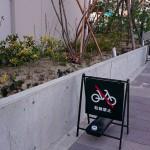 多賀城市立図書館前の駐輪禁止看板増えてた。駐輪される所に駐輪場作らないのがダメ。駐輪する人はもっとダメ。 https://t.co/BtY2N9dP0o