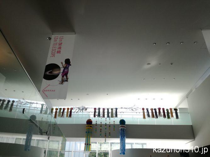 Sendai Astronomical Observatory (仙台市天文台) 七夕飾り