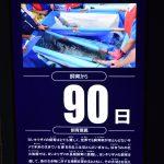 仙台うみの杜水族館、ヨシキリザメ https://t.co/zGUzvzVI1l