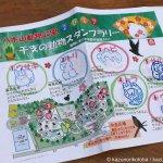 仙台市八木山動物公園、子どもに混じってスタンプラリーをやるなど https://t.co/lD7p9kPKHo