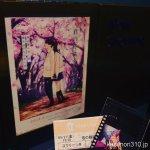 #劇場アニメ #君の膵臓をたべたい #先着プレゼント 15回目