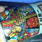 #東北の夏祭り #一番搾り #キリンビール