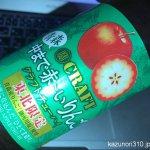 #中まで赤〜いりんご  #クラフトチューハイ #寶酒造