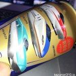 #プレミアムモルツ #新幹線 #iPhone7Plus