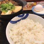 #お肉たっぷり牛鍋膳 #松屋