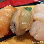 #かっぱ寿司 #鮑入り豪華貝三昧