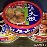 #いなば #缶詰 #焼き鳥