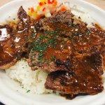 #牛ステーキ丼 #洋風ガーリックソース #松屋 うまうま