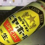 #銀座ライオン #ビヤホール #サッポロビール