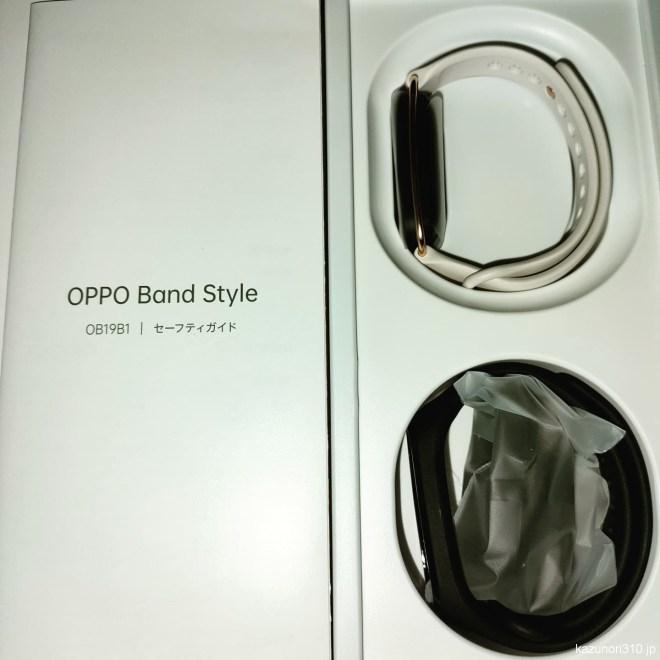 #OPPO #Band #Style 当たったスマートウォッチが届いた。4000円で血中酸素濃度を計測できるもの。