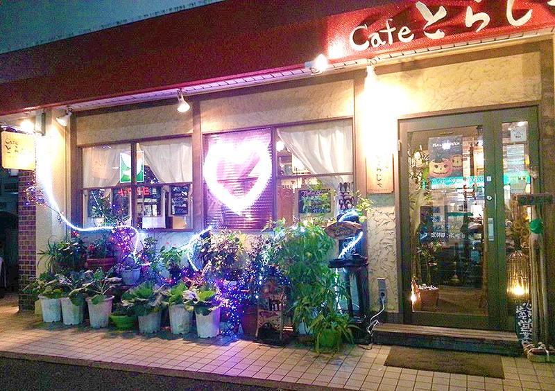 live:2020/8/30su #藤沢市 #Monthly!とらじゃ投げ銭ライブ!