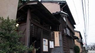 ゆったりとした時間と素敵なイベントを楽しむ☆金澤町家カフェ&ギャラリー「茶論・花色木綿」さんをご紹介