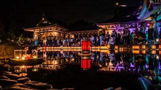 お盆休みの最終盤に倶利伽羅不動寺さんの万灯会でゆったりと癒されてゆく☆