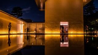 開館記念日の鈴木大拙館のライトアップを見てきました【金沢ナイトミュージアム】