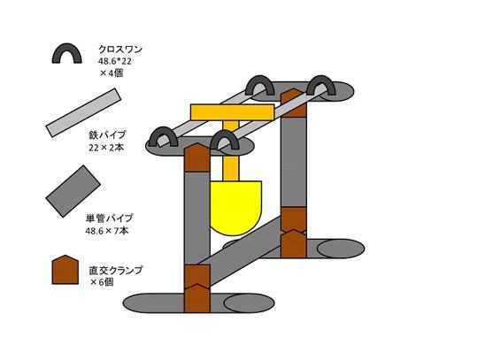 スコップ置き場の作図案 26
