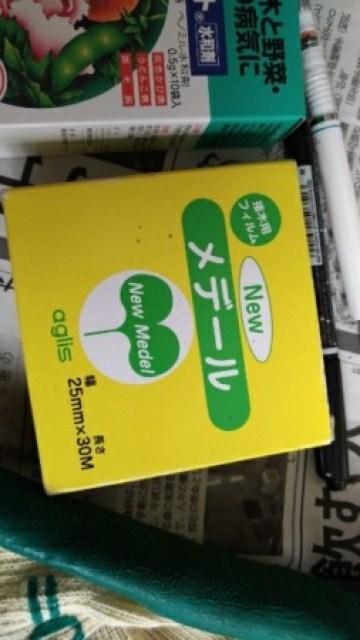 【昭和精器ヒーター付育苗器 愛菜花】を使ったブドウの接木をする方法と手順 152