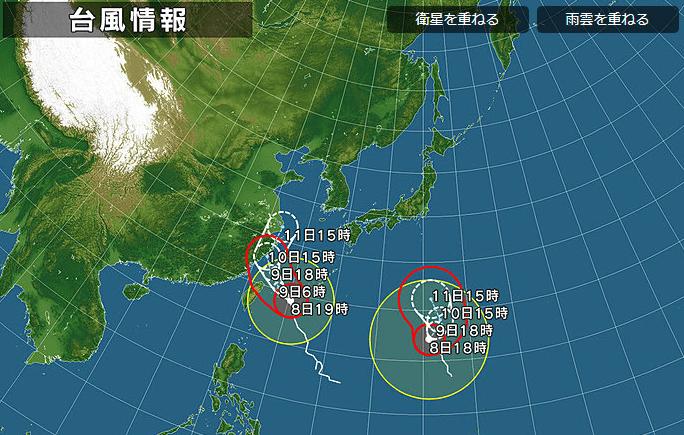 【大事なお知らせ 2019/8/8】大型台風による被害が予想されるので、ギフトのご注文受付を一時停止致します。 3