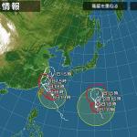 【大事なお知らせ 2019/8/8】大型台風による被害が予想されるので、ギフトのご注文受付を一時停止致します。 7