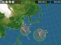 【大事なお知らせ 2019/8/8】大型台風による被害が予想されるので、ギフトのご注文受付を一時停止致します。 11