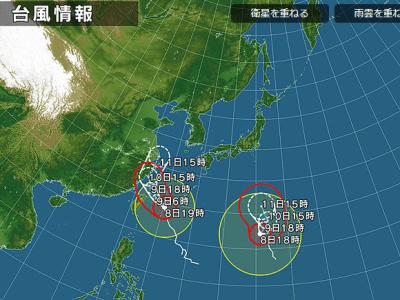 【大事なお知らせ 2019/8/8】大型台風による被害が予想されるので、ギフトのご注文受付を一時停止致します。 4