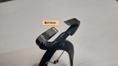梨の稔枝鋏・幹割り鋏(バネ・止革付)210mmの性能を解説【梨の捻枝(ねんし)に】 255