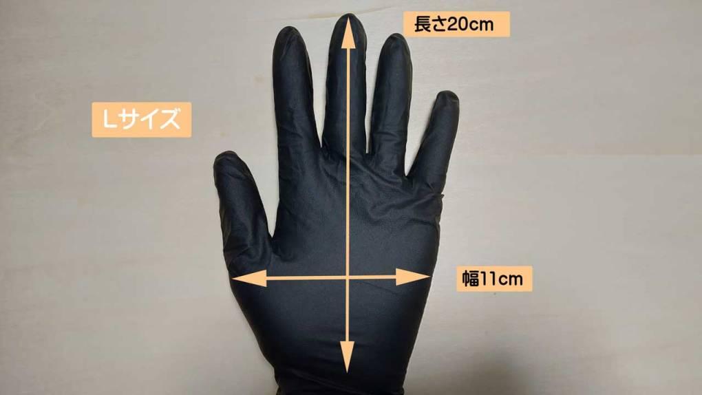 MGブラックニトリルグローブの性能を解説【頑丈で破れにくいコスパ最高のおすすめのゴム手袋・農作業・薬散におすすめ】 137