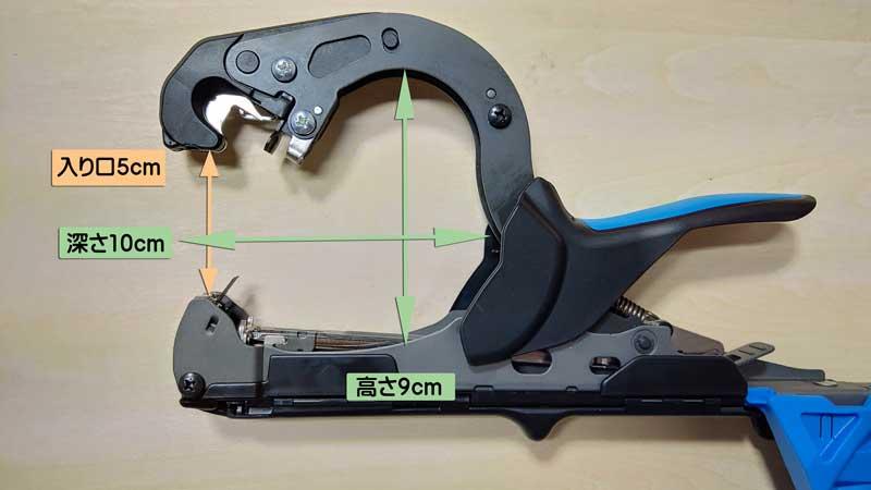 新型強力マックステープナー HT-S45Eの使い方・性能・部品を画像・動画で解説【楽に強力結束誘引】 392