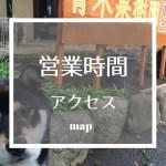 藤稔発祥の青木果樹園の直売所の営業時間・アクセス・地図・販売期間 38