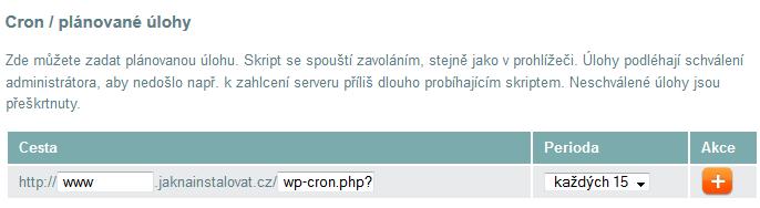 wp_cron2