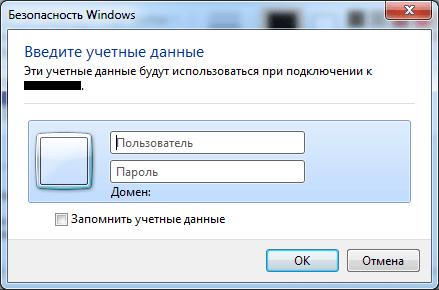screen492