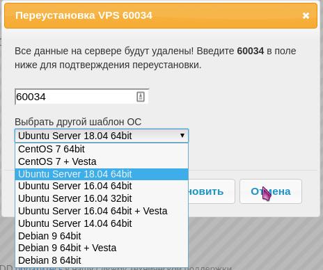 хостинг серверов minecraft украина