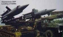 krug-m1-szrk-04