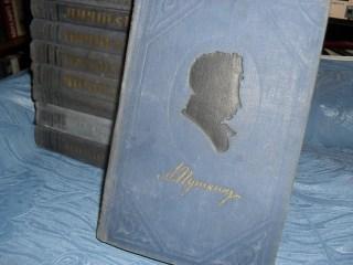 В девяти томах 1954 года