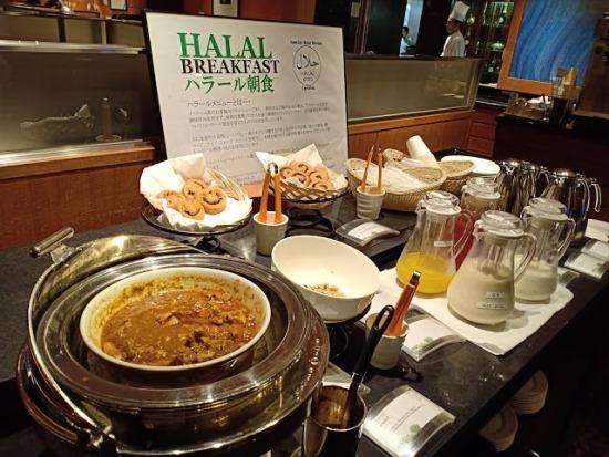 hotel muslim in Japan 1