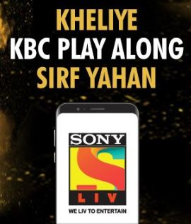 KBC Play Along Episode No 4 – Season 10 – Play Now