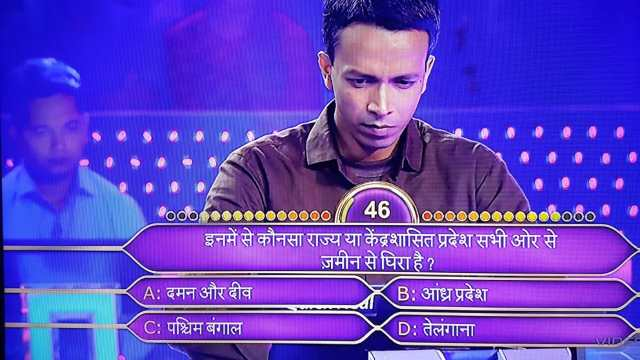 Umesh Kumar Sahu as KBC Contestant on the Hotseat 6