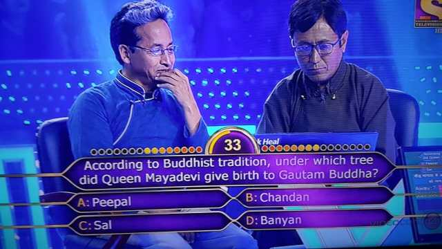 Ques : According to Buddhist tradition, under which tree did Queen Mayadevi give birth to Gautam Buddha?
