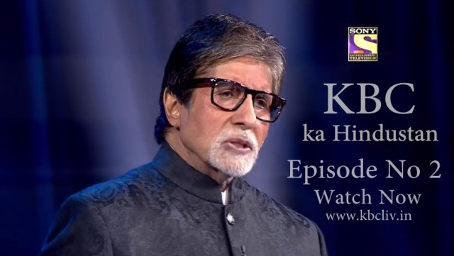 KBC ka Hindustan Special Episode No. 2 Dedicated to Indian Legends : Watch Now