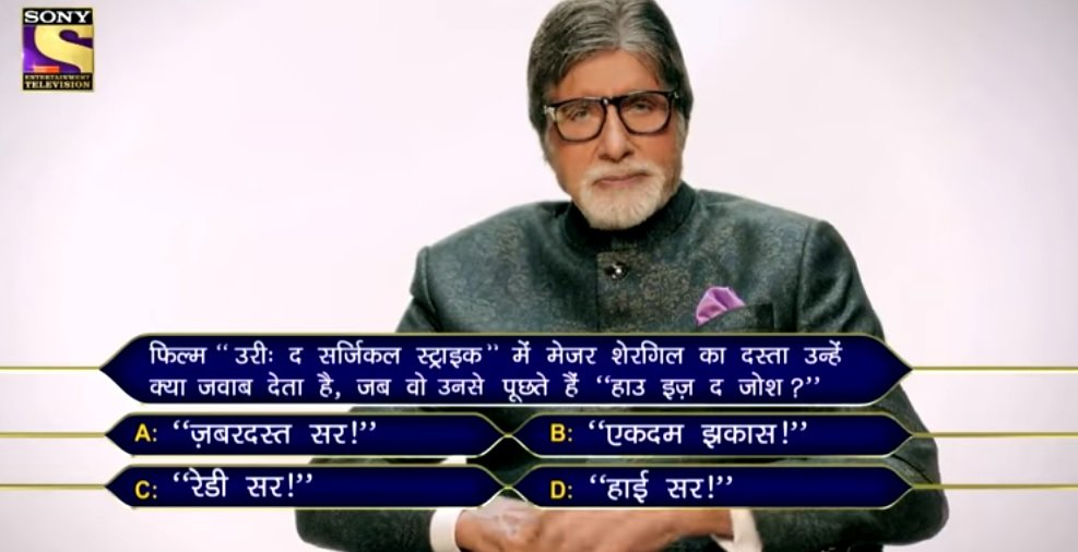 kbc registration 5th question 2019