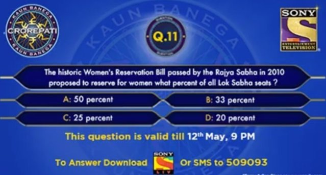 KBC Registration 2019 – Question No 11 – Dated 11th May 2019 – Answer Now
