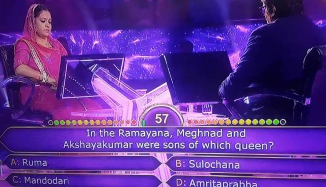 Ques : In the Ramayana, Meghnad and Akshayakumar were sons of which queen?