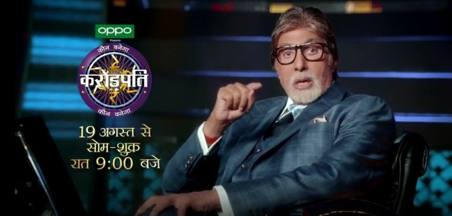 KBC Countdown for the show to be on air started starting 19th August