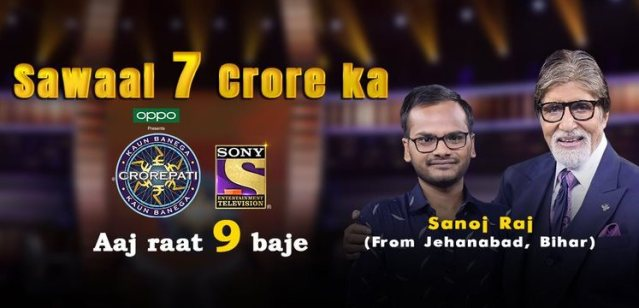 Tonight's The season's first Crorepati attempts to answer the jackpot question for the prize of Rs 7 Crore