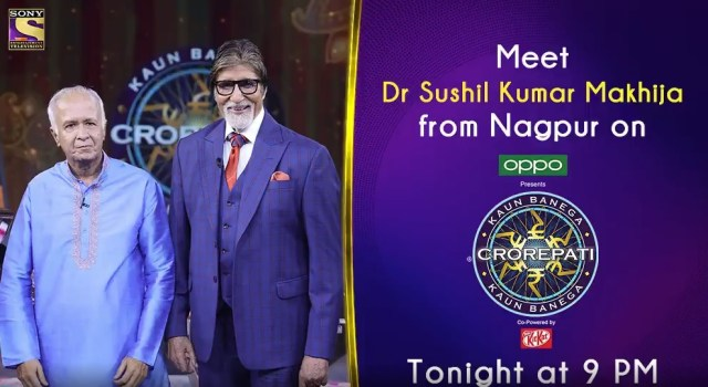 Watch Assistant Professor Sushil Kumar Makhija from Nagpur on the Hotseat of KBC