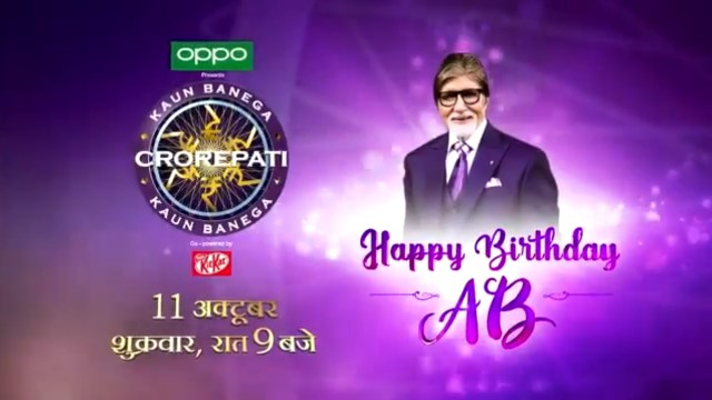Watch Amitabh Bachchan – Happy Birthday Moment on the Set of KBc