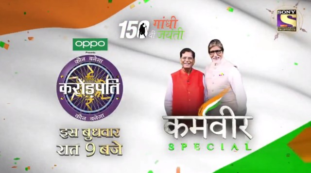 Our special KBCKaramveer episode KBC11 on the occasion of Gandhi Jayanti