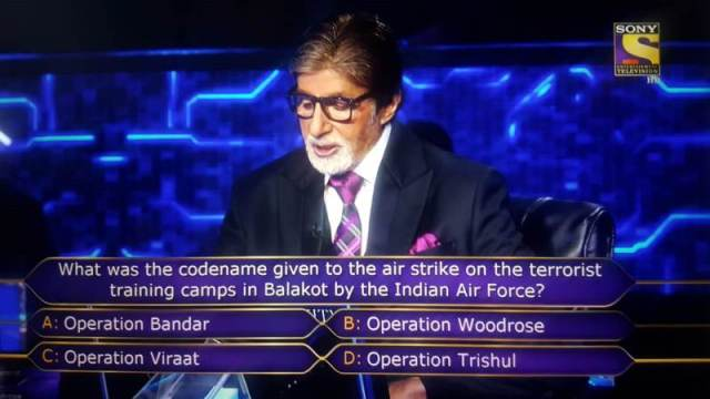 Ques : What was the codename given to the air strike on the terrorist training camps in Balakot by the Indian Air Force?