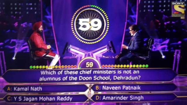 Ques : Which of these chief ministers is not an alumnus of the Doon School, Dehradun?